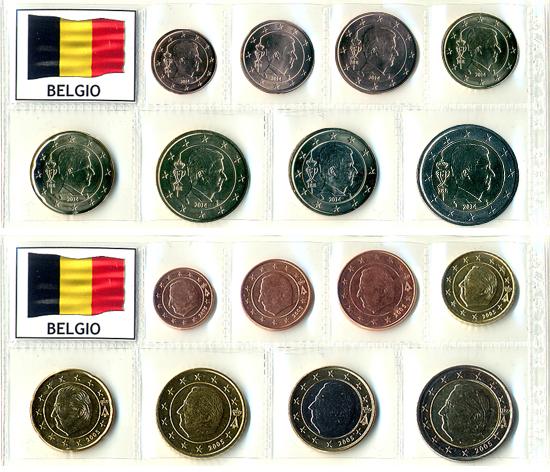 5d0f3121d3 Non solo sorpresine - MONETE: EURO Belgio Serie complete